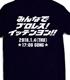 WK12「みんなでプロレス!イッテンヨン!!」Tシャツ