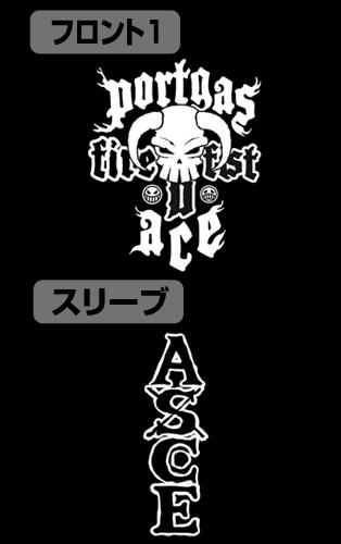 ONE PIECE/ワンピース/火拳のエース ジップパーカー