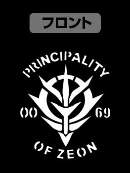 ガンダム/機動戦士ガンダム/ジオン軍ジップパーカー