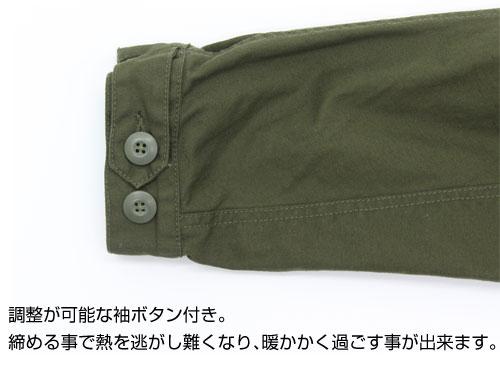 ガンダム/機動戦士ガンダム/ジオン突撃機動軍M-51ジャケット