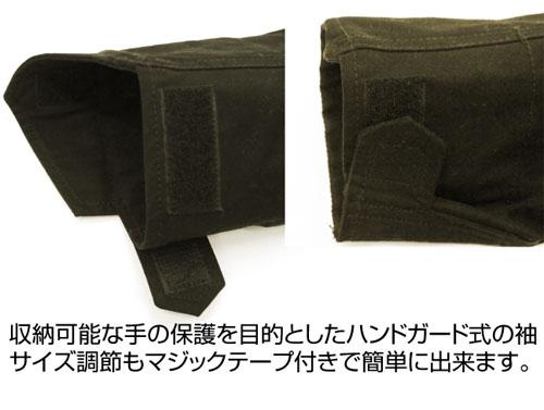 ガンダム/機動戦士ガンダム/ジオン公国M-65ジャケット