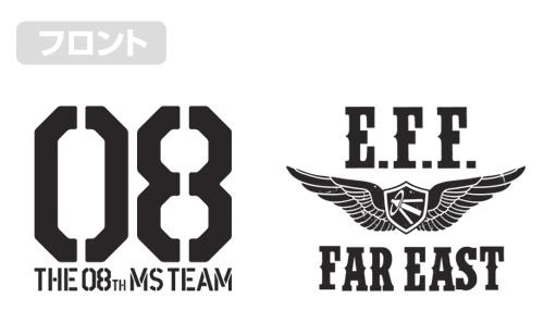 ガンダム/機動戦士ガンダム第08MS小隊/極東方面軍 第08小隊ジップパーカー