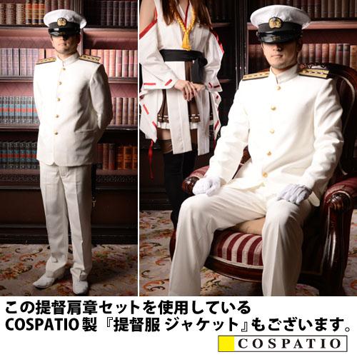 艦隊これくしょん -艦これ-/艦隊これくしょん -艦これ-/提督肩章セット
