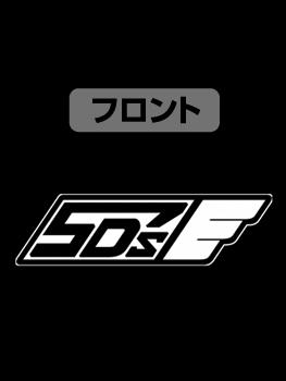 遊☆戯☆王/遊☆戯☆王5D's/チーム5D's ジップパーカー