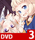 ★GEE!特典付★NEW GAME!! Rank.3【DVD..