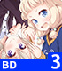 ★GEE!特典付★NEW GAME!! Rank.3【Blu..