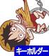 ONE PIECE/ワンピース/★限定★ルフィ太郎 甚平