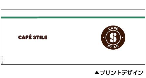 ブレンド・S/ブレンド・S/スティーレ マグカップ