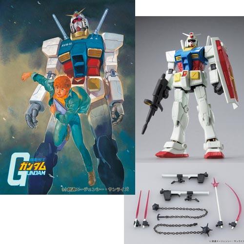ガンダム/機動戦士ガンダムZZ/機動戦士ガンダム DVD-BOX 1