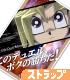 武藤遊戯カード型アクリルストラップ