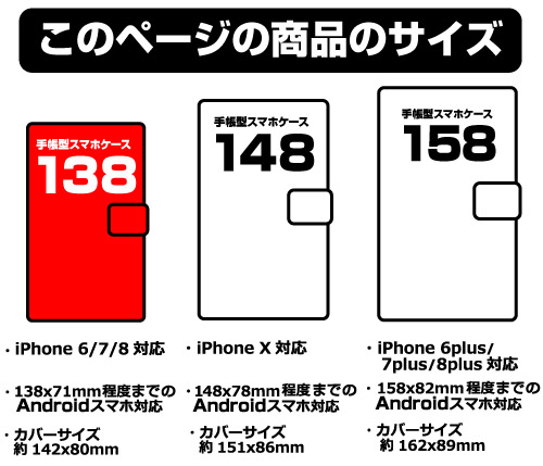 遊☆戯☆王/遊☆戯☆王ARC-V/ペンデュラム手帳型スマホケース138