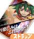 榊遊矢カード型アクリルストラップ