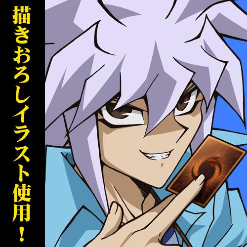 遊☆戯☆王/遊☆戯☆王デュエルモンスターズ/闇バクラB2タペストリー