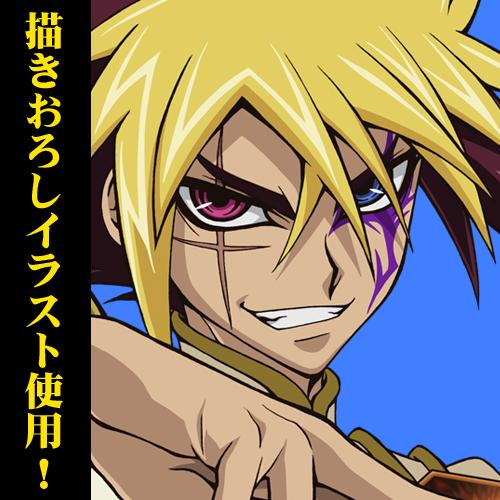 遊☆戯☆王/遊☆戯☆王 ZEXAL/IVのファンサービスB2タペストリー