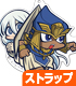 遊☆戯☆王/遊☆戯☆王デュエルモンスターズ/セトつままれストラップ