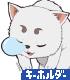 銀魂/銀魂/定春の鼻デカ 手帳型スマホケース148