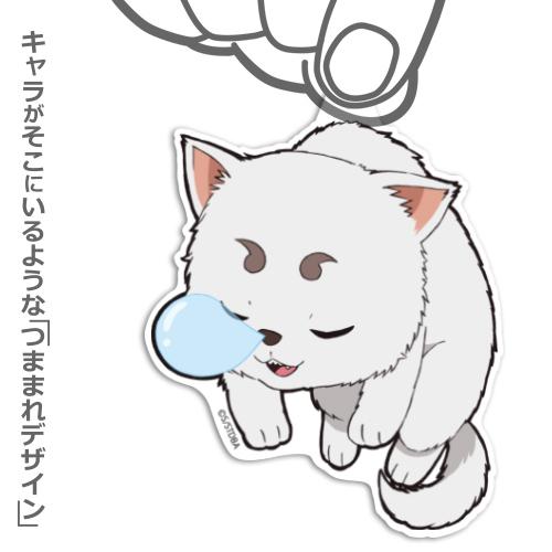 銀魂/銀魂/定春アクリルつままれストラップ