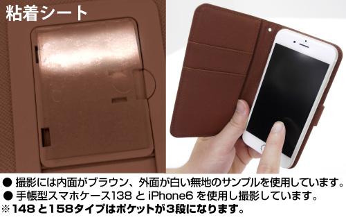 銀魂/銀魂/銀さんと糖分 手帳型スマホケース138