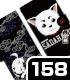 定春 手帳型スマホケース158