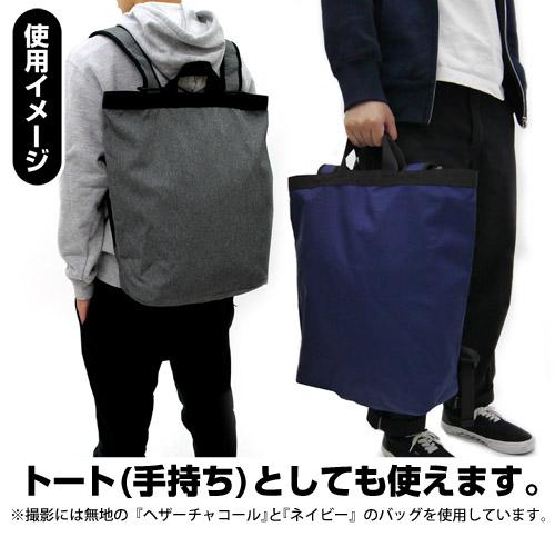 ONE PIECE/ワンピース/STRAW HAT CREW 2wayバックパック