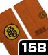亀仙流 手帳型スマホケース158
