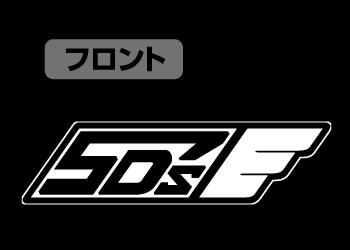 遊☆戯☆王/遊☆戯☆王5D's/チーム5D'sジャージ