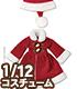 PIC186【1/12サイズドール用】1/12 ピコDサンタ..