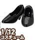 PIC173【1/12サイズドール用】1/12 ソフビハイヒ..