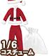 ALB190【1/6サイズドール用】PNXS ボーイズサンタ..