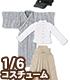 AZONE/Pureneemo Original Costume/ALB191【1/6サイズドール用】PNXS 男の子書生セット