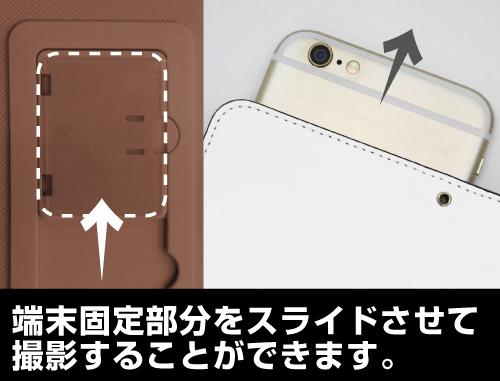 おそ松さん/おそ松さん/一松 手帳型スマホケース 148