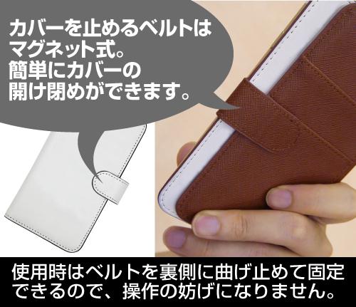 おそ松さん/おそ松さん/一松 手帳型スマホケース 158