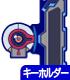 遊☆戯☆王/遊☆戯☆王VRAINS/プレイメーカー アクリルキーホルダー