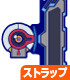 デュエルディスク Playmaker Ver. ラバーストラップ