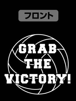 ハイキュー!!/ハイキュー!! 烏野高校 VS 白鳥沢学園高校/烏野高校排球部 応援ジップパーカー