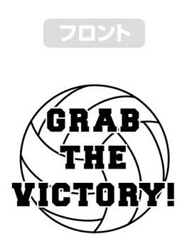 ハイキュー!!/ハイキュー!! 烏野高校 VS 白鳥沢学園高校/青葉城西高校バレーボール部 応援ジップパーカー