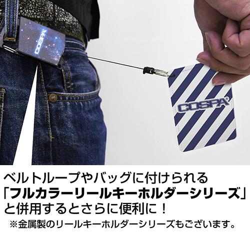 銀魂/銀魂/銀さんのいちご牛乳フルカラーパスケース