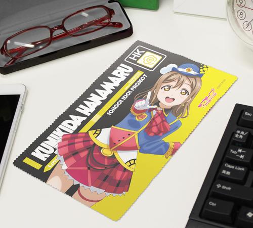 ラブライブ!/ラブライブ!サンシャイン!!/国木田花丸クリーナークロス HAPPY PARTY TRAIN Ver.