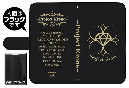THE IDOLM@STER/アイドルマスター シンデレラガールズ/Project:Krone手帳型スマホケース148