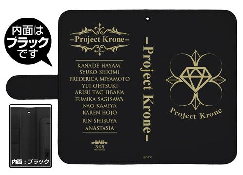 THE IDOLM@STER/アイドルマスター シンデレラガールズ/Project:Krone手帳型スマホケース138