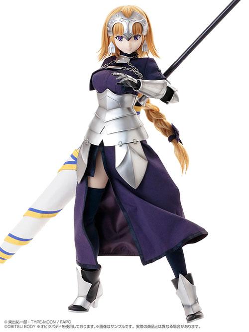 Fate/Fate/Apocrypha/1/3ハイブリッドアクティブフィギュア060『Fate/Apocrypha』ルーラー HAC660-RLR