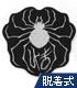幻影旅団 蜘蛛 脱着式ワッペン