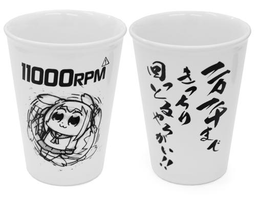 ポプテピピック/ポプテピピック/ポプテピピック11000RPM紙コップ 陶器Ver.