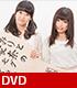 DVD「ゆみりと愛奈のモグモグ・コミュニケーションズ モグモ..