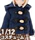 PIC193【1/12サイズドール用】1/12 ダッフルコー..