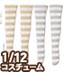 PIC191-ASB【1/12サイズドール用】1/12 ボー..