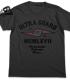 ウルトラ警備隊Tシャツ
