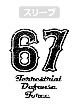 ウルトラマンシリーズ/ウルトラセブン/ウルトラ警備隊Tシャツ