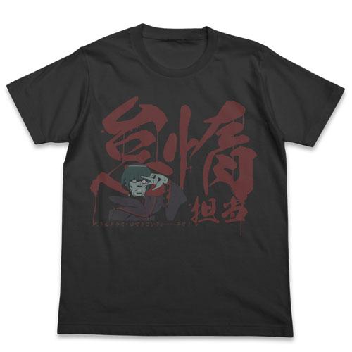 Re:ゼロから始める異世界生活/Re:ゼロから始める異世界生活/怠惰担当ペテルギウスTシャツ
