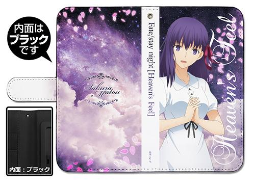 Fate/Fate/stay night[Heaven's Feel]/間桐桜 手帳型スマホケース158
